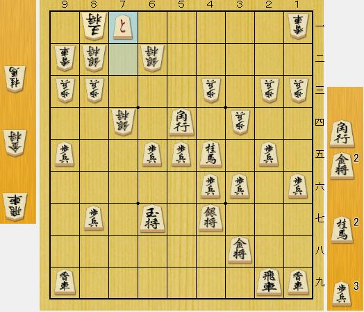 f:id:onsen222:20200321233232p:plain