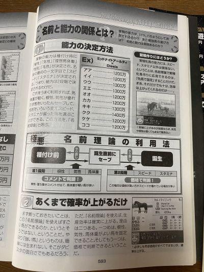 f:id:onsen222:20200324021746j:plain