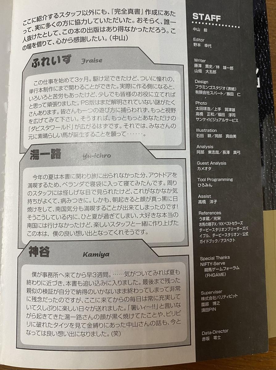 f:id:onsen222:20200324022127j:plain