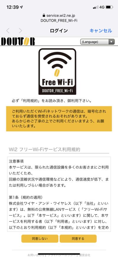 f:id:onsen222:20200324173508p:plain
