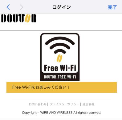 f:id:onsen222:20200324173512p:plain