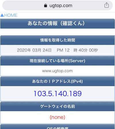 f:id:onsen222:20200324173518p:plain