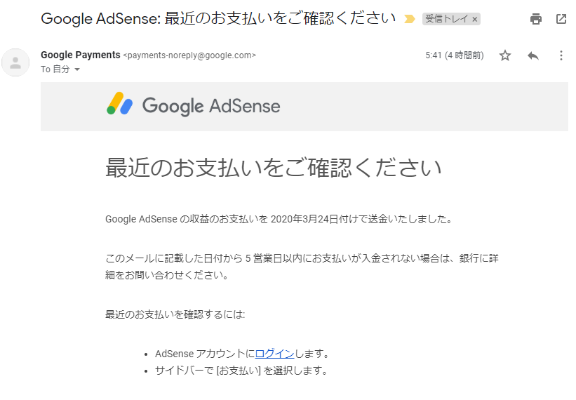f:id:onsen222:20200325102832p:plain