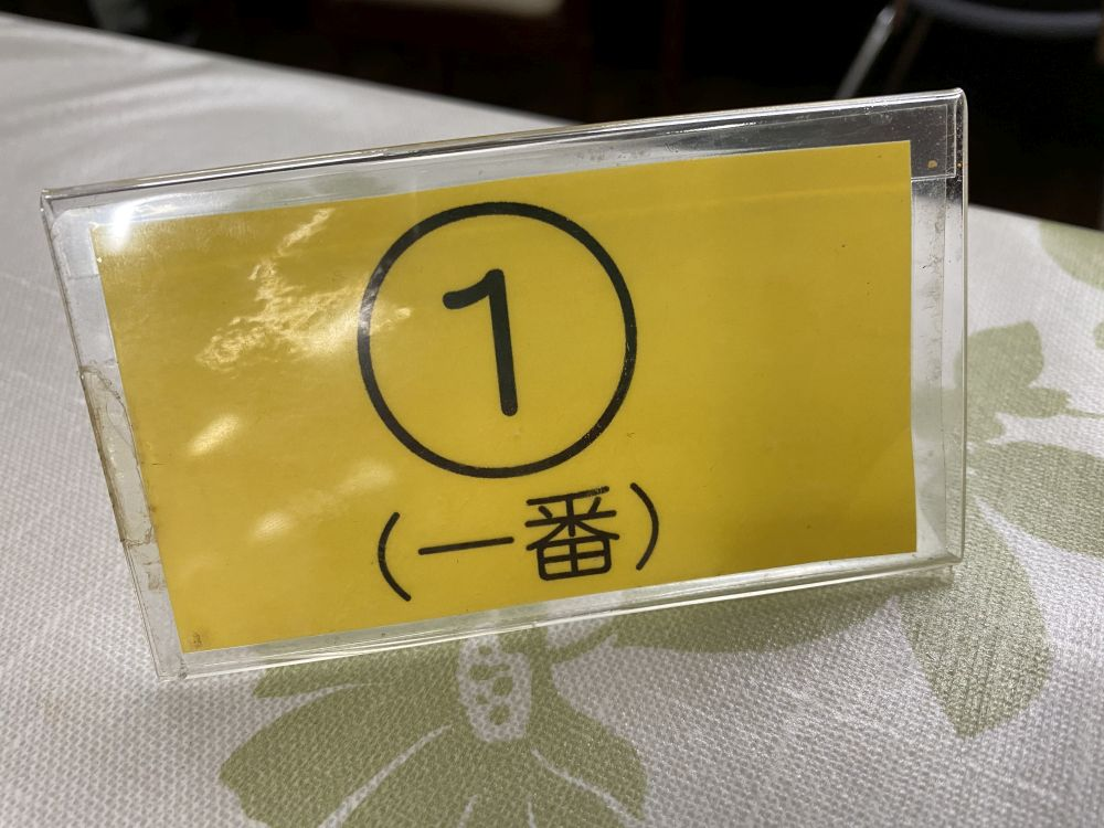 f:id:onsen222:20200331192013j:plain