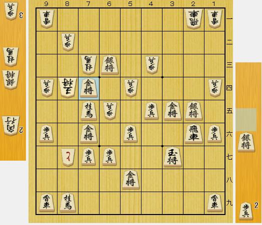 f:id:onsen222:20200406171708p:plain