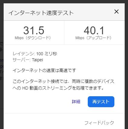f:id:onsen222:20200408040014p:plain