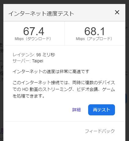 f:id:onsen222:20200408040028p:plain