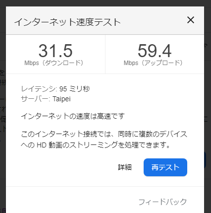 f:id:onsen222:20200408040042p:plain