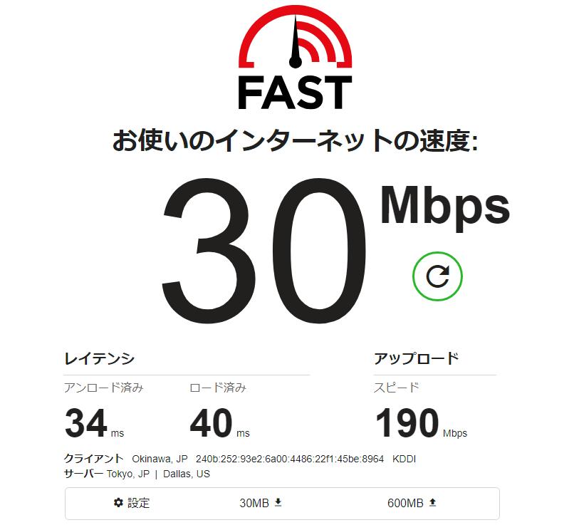 f:id:onsen222:20200408040059p:plain