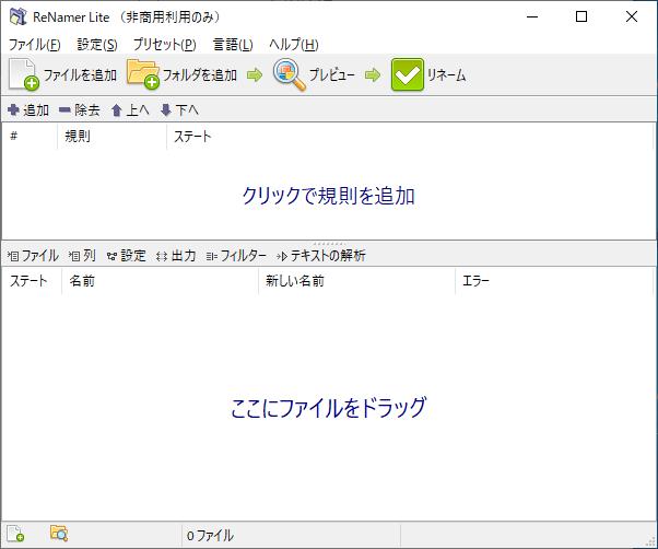 f:id:onsen222:20200409145243p:plain