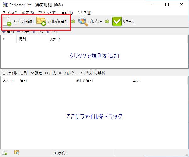 f:id:onsen222:20200409145247p:plain