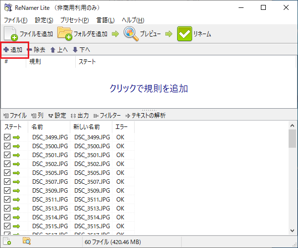 f:id:onsen222:20200409145254p:plain