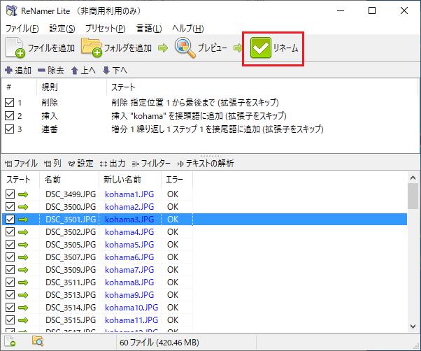 f:id:onsen222:20200409145304p:plain