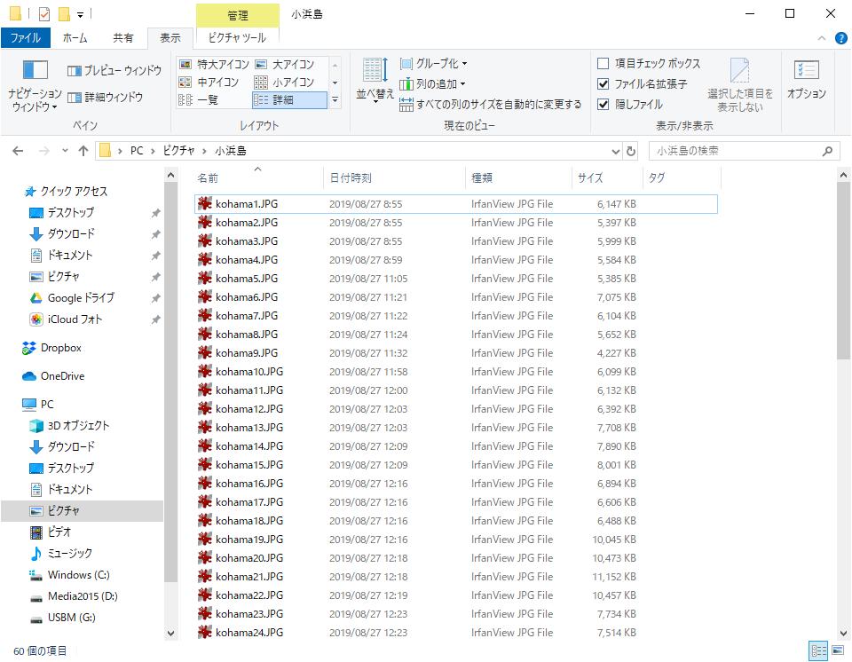 f:id:onsen222:20200409145314p:plain