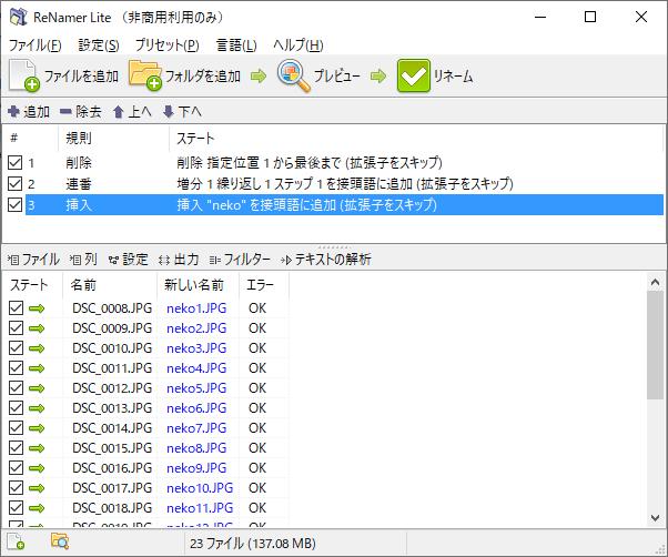 f:id:onsen222:20200409145318p:plain