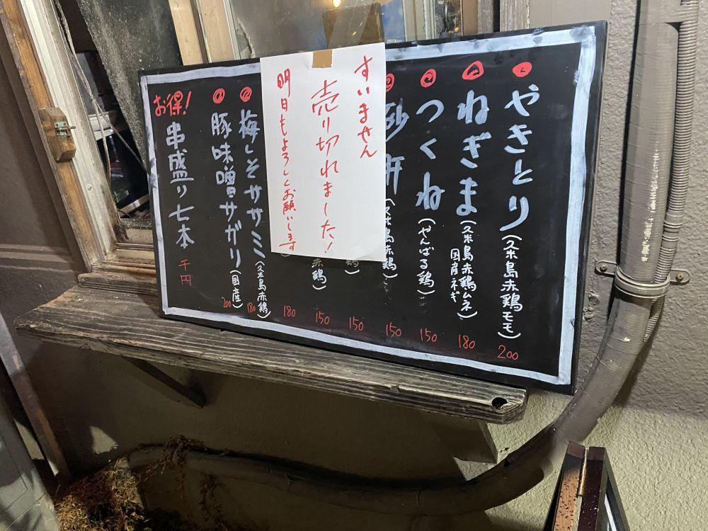 f:id:onsen222:20200412145729j:plain