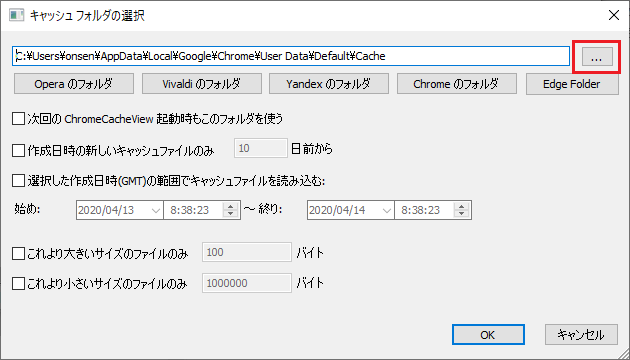 f:id:onsen222:20200414184810p:plain