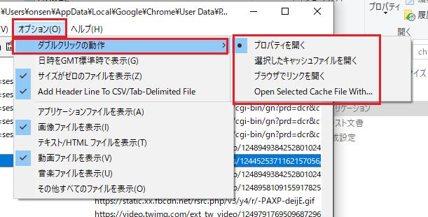 f:id:onsen222:20200414184828p:plain