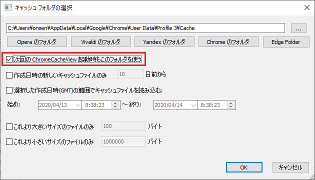 f:id:onsen222:20200414184832p:plain
