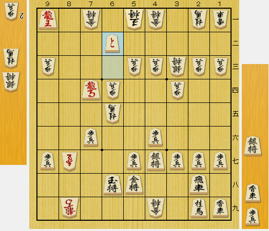 f:id:onsen222:20200416170054p:plain