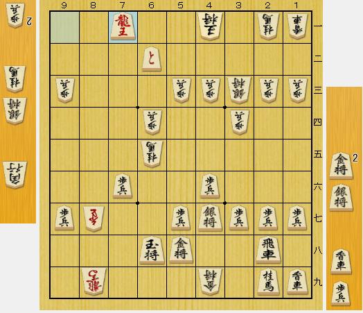 f:id:onsen222:20200416170705p:plain