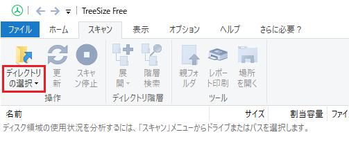f:id:onsen222:20200424152458p:plain