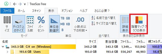 f:id:onsen222:20200424162913p:plain