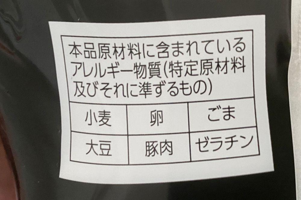 f:id:onsen222:20200504193526j:plain