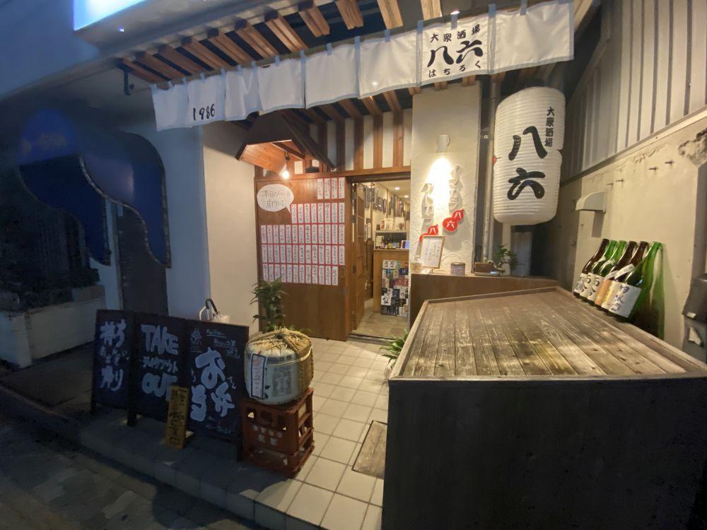 f:id:onsen222:20200505040656j:plain