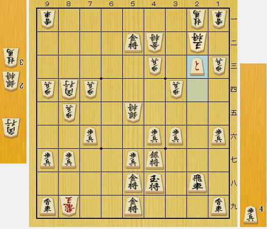 f:id:onsen222:20200506052512p:plain