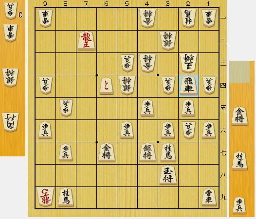 f:id:onsen222:20200511230311p:plain
