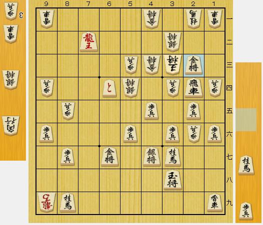 f:id:onsen222:20200511230342p:plain