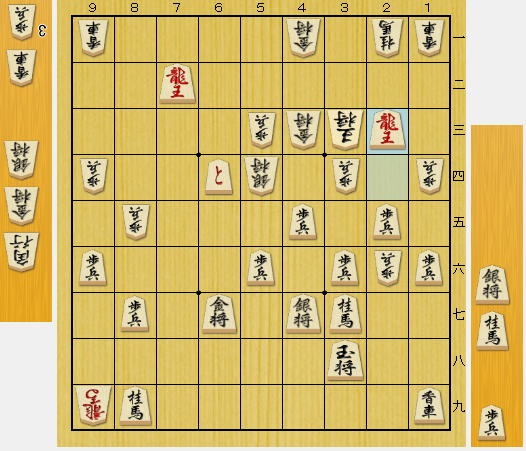 f:id:onsen222:20200511230417p:plain