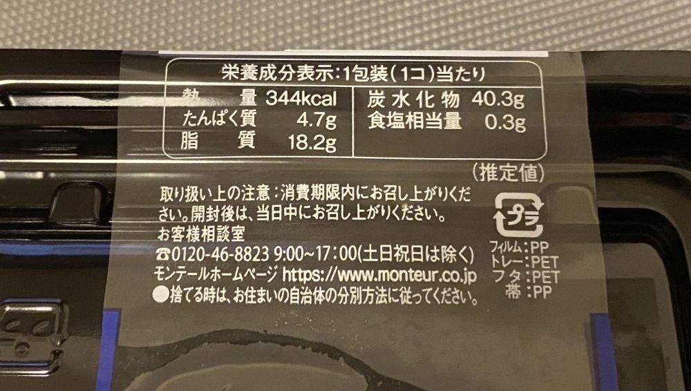 f:id:onsen222:20200513232640j:plain