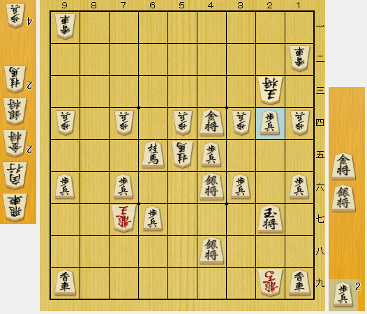 f:id:onsen222:20200515022112p:plain