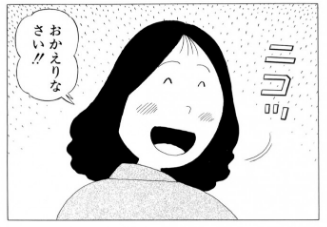 f:id:onsen222:20200516232653p:plain