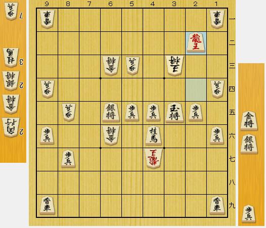 f:id:onsen222:20200517045312p:plain