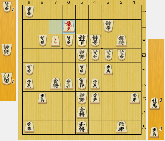 f:id:onsen222:20200522033839p:plain