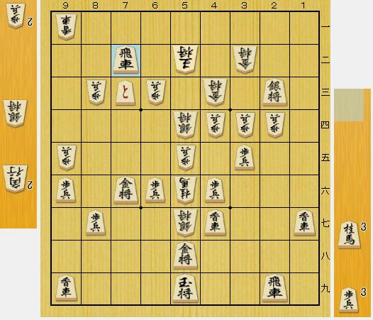 f:id:onsen222:20200522043832p:plain