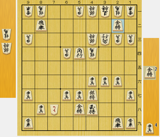 f:id:onsen222:20200522203338p:plain