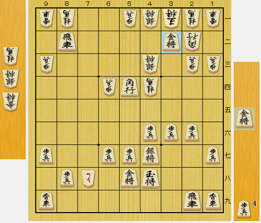 f:id:onsen222:20200522203354p:plain