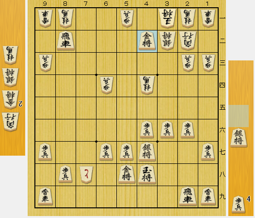 f:id:onsen222:20200522203517p:plain