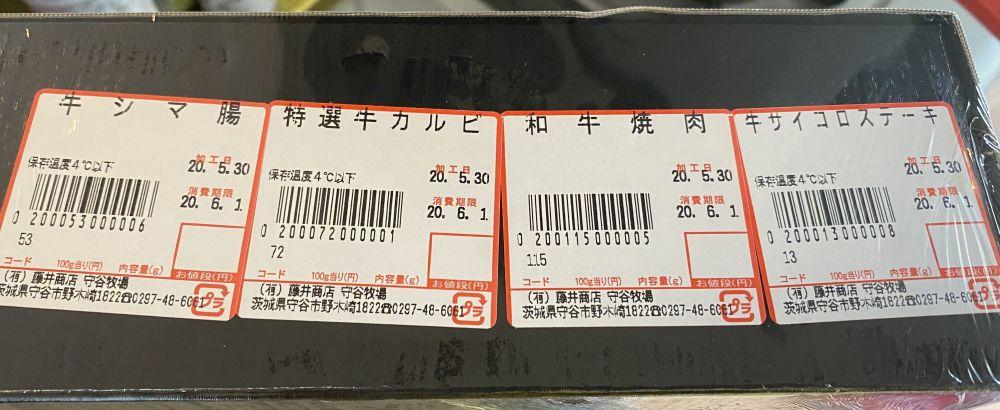 f:id:onsen222:20200601223821j:plain