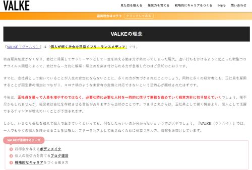 f:id:onsen222:20200602200046p:plain