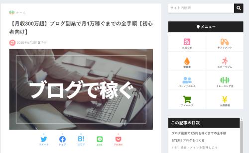 f:id:onsen222:20200602200105p:plain