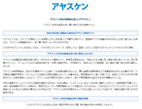 f:id:onsen222:20200603191620p:plain