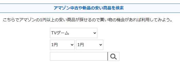 f:id:onsen222:20200603191630p:plain