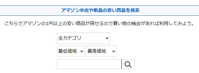 f:id:onsen222:20200603191646p:plain