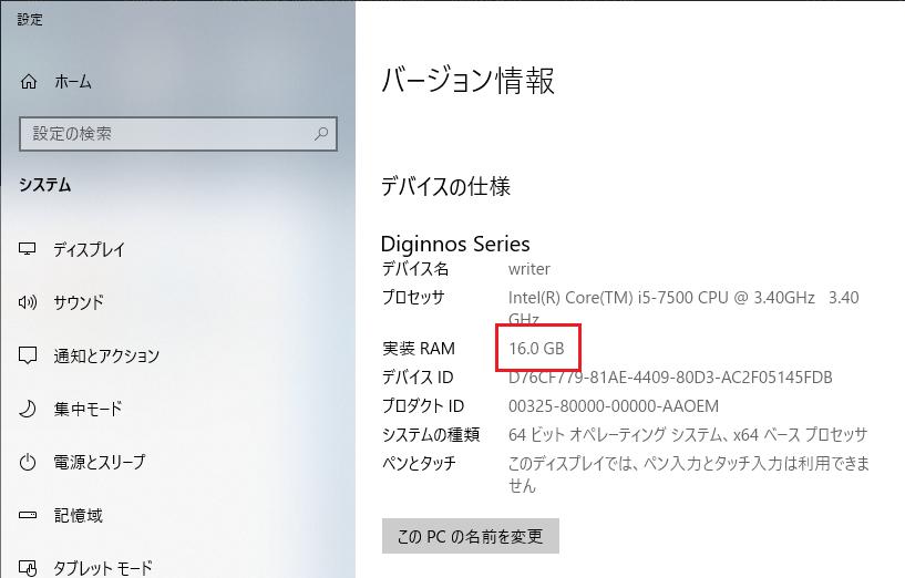 f:id:onsen222:20200608211205p:plain