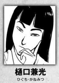 f:id:onsen222:20200609040907j:plain